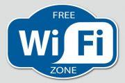 Бесплатный WI-FI в Каварне